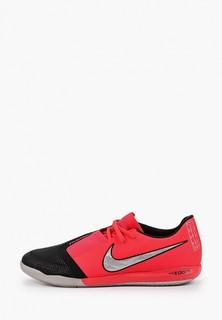 Бутсы зальные Nike ZOOM PHANTOM VENOM PRO IC