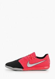 Бутсы зальные Nike PHANTOM VENOM ACADEMY IC
