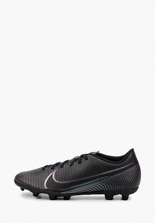 Бутсы Nike Mercurial Vapor 13 Club MG