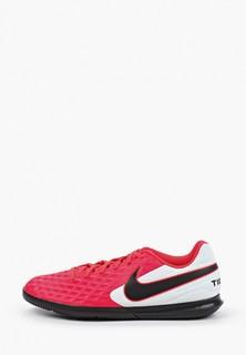Бутсы зальные Nike LEGEND 8 CLUB IC