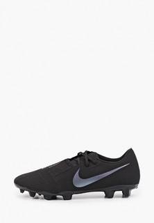 Бутсы Nike PHANTOM VENOM ACADEMY FG