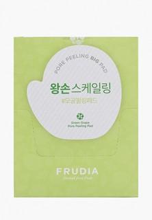 Пилинг для лица Frudia отшелушивающие диски с зеленым виноградом, 50шт*3мл.