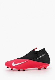Бутсы Nike PHANTOM VSN 2 CLUB DF FG/MG