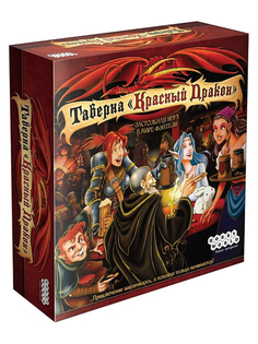 Настольная игра Hobby World Таверна Красный Дракон 1639