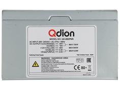 Блок питания FSP Q-Dion QD-650PNR 80+