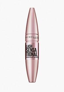 Тушь для ресниц Maybelline New York Lash Sensational, веерный объем, черная, 9,5 мл