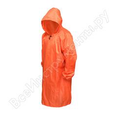 Многоразовый плащ-дождевик boyscout с чехлом размер 48-54 0 61929