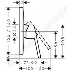 Смеситель для душа hansgrohe logis loop внешняя часть 71267000 00000053960