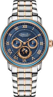 Швейцарские мужские часы в коллекции Cotton Club Мужские часы Auguste Reymond 1686.3.670.1