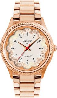 Женские часы в коллекции Балерина Женские часы Ракета W-15-50-30-0203