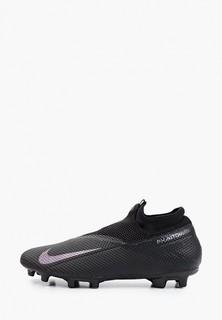 Бутсы Nike Phantom Vision 2 Academy Dynamic Fit MG