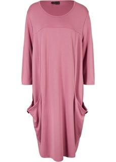 Короткие платья Платье баллон с карманами Bonprix