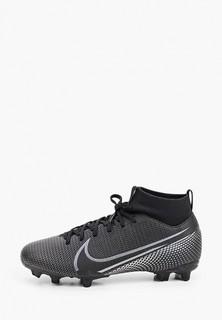 Бутсы Nike Jr. Mercurial Superfly 7 Academy MG