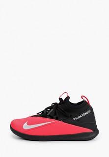Бутсы зальные Nike JR PHANTOM VSN 2 CLUB DF IC