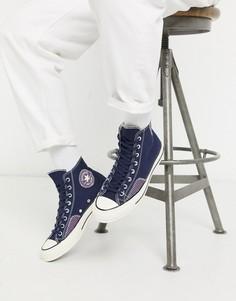 Темно-синие кеды в стиле пэтчворк Converse Chuck 70-Темно-синий