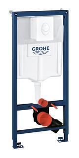 Система инсталляции для унитаза GROHE Rapid SL с панелью смыва Skate Air (3 режима) (1,13 м), альпин-белый (38722001)