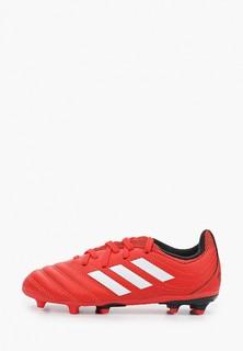 Бутсы adidas COPA 20.3 FG J