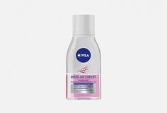 Средство для снятия макияжа с глаз с витамином C Nivea