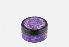 Мыло для волос и тела Planeta Organica