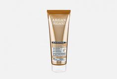 Бальзам для волос Аргановый Organic Shop