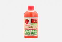 Пена для ванн Organic Shop