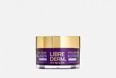 Ночной крем для уменьшения морщин и восстановления упругости Librederm