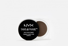 Помада для бровей Nyx Professional Makeup