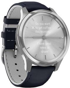 Умные часы Garmin vivomove Luxe S/E EU Silver Navy Leather (010-02241-20)