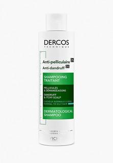 Шампунь Vichy Dercos интенсивный д против перхоти для нормальных и жирных волос, 2х200 мл