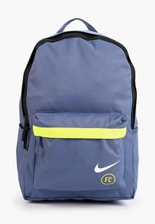 Рюкзак Nike NK FC BKPK - FA20