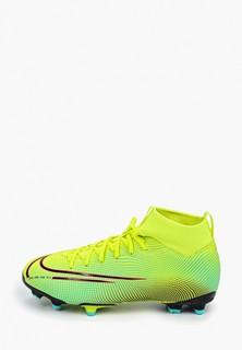 Бутсы Nike Jr. Mercurial Superfly 7 Academy MDS MG