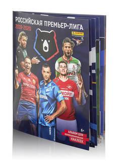 Альбом для коллекционирования наклеек РПЛ 2019/2020 Panini Collections ПФК ЦСКА