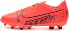 Бутсы для мальчиков Nike Vapor 13 Club FG/MG, размер 34.5