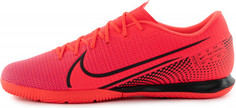 Бутсы мужские Nike Mercurial Vapor 13 Academy IC, размер 44