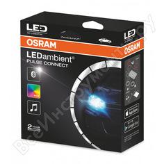Подсветка фар и решетки радиатора osram ledambient puls ledext101