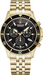 Швейцарские мужские часы в коллекции Aqua Мужские часы Swiss Military Hanowa 06-5331.02.007