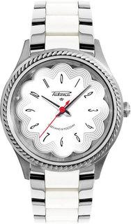 Женские часы в коллекции Балерина Женские часы Ракета W-15-50-30-0201
