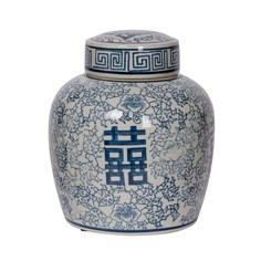 Ваза Glasar с крышкой фарфоровая в классическом китайском стиле 20х20х24см ГЛАСАР