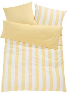 Постельное белье Двухстороннее постельное бельё в полоску Bonprix