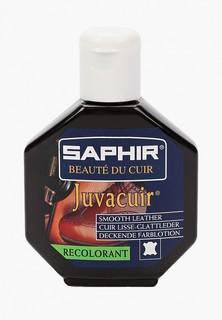 Крем для обуви Saphir восстановитель цвета, темно-коричневый, 75 мл