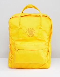 Желтый рюкзак объемом 16 литров Fjallraven Re-Kanken