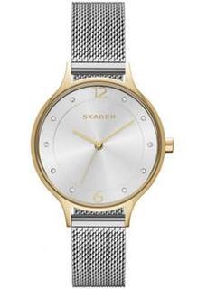 Швейцарские наручные женские часы Skagen SKW2340. Коллекция Mesh