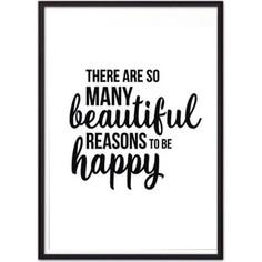 Постер в рамке Дом Корлеоне To be happy 21x30 см