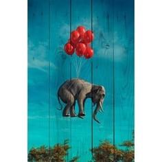 Картина на дереве Дом Корлеоне Слон с шариками 01-0140-40х60