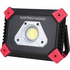 Ручной светодиодный фонарь Elektrostandard 4690389125584