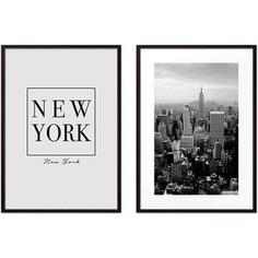 Набор из 2-х постеров Дом Корлеоне Коллаж Нью-Йорк №1 21х30 см 2 шт.