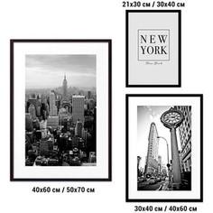 Набор из 3-х постеров Дом Корлеоне Коллаж Нью-Йорк №26 21х30 см 1 шт., 30х40 см 1 шт., 40х60 см 1шт.