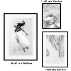 Набор из 3-х постеров Дом Корлеоне Коллаж Балет №86 30х40 см 1 шт., 40х60 см 1 шт., 50х70 см 1шт.