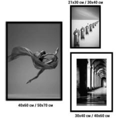 Набор из 3-х постеров Дом Корлеоне Коллаж Балет №92 21х30 см 1 шт., 30х40 см 1 шт., 40х60 см 1шт.