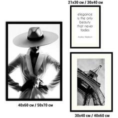 Набор из 3-х постеров Дом Корлеоне Коллаж Fashion №61 21х30 см 1 шт., 30х40 см 1 шт., 40х60 см 1шт.